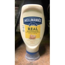 Hellmans Squeezy Mayonaise